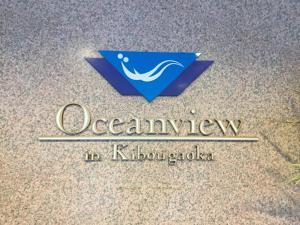 Ocean View in Kibougaoka