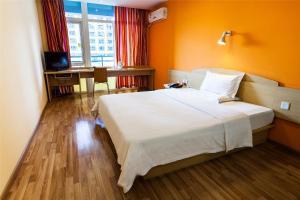 7Days Inn Guangzhou Tianhe Shahe Clothing City