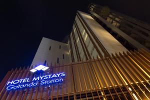 Hotels Gotanda