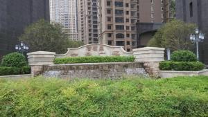 Zijiayou Dingding Apartment