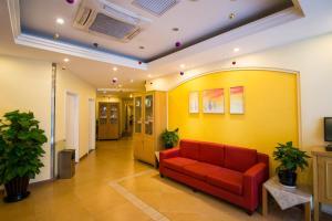 Home Inn Beijing Shunyi Central Metro Station
