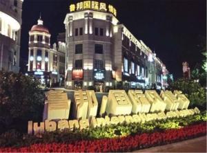 Qingdao Lubang Fengqing Apartment
