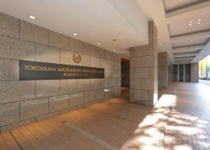 Yokohama Sakuragicho Washington Hotel