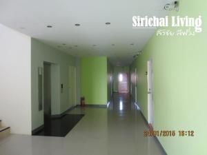 Sirichai Living