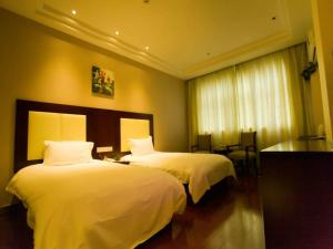 GreenTree Inn Beijing Shunyi South Shiyuan Street Express Hotel