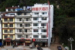 Yangshuo Thank You Hotel
