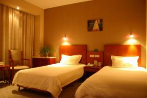 GreenTree Inn Datong West Xiangyang Street Express Hotel