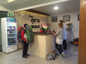 Phuthan Hotel