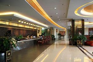 Happy Meet Hotel Nanning