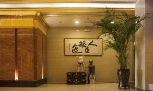 Wangfu Hotel Jinzhou Wangfu Yizhan