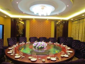 Jinhui Holiday Hotel