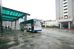Shantou Overseas Chinese Hotel