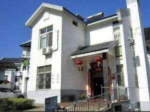 Jinhui Mountain Villa