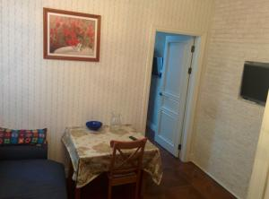 Apartment na Tverskoy