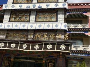 Tibet Tianshu Garden Hotel