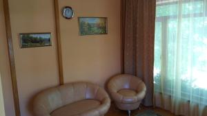 Guest House Krimskaya