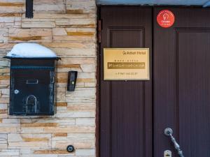 Izmailovskiy Hotel
