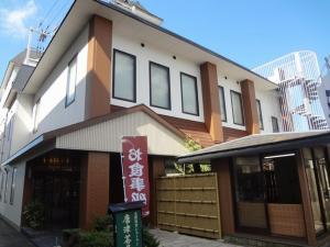 Nagisakan Kimura Karatsu Chaya