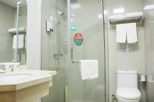 GreenTree Inn Jiangsu Changzhou Qingshan Bridge Business Hotel