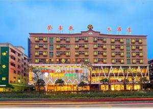Dancing Ray Hotel--Foshan