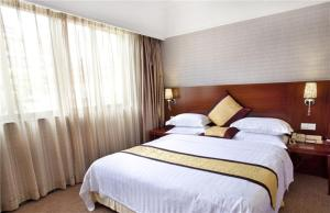 فندق فوشان كاريانا (Foshan Carrianna Hotel)