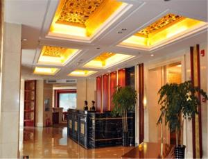 Tianjin Tairong Hotel