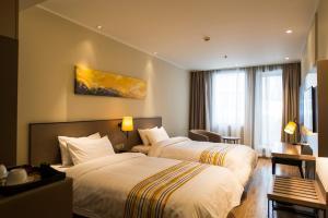 Home Inn Plus Changzhou Xinbei Wanda Plaza