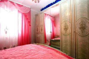 Private Apartment Niedersachsenring (3996)