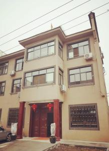 Wuzhen Shengyige