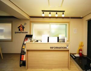 24 Guesthouse Dongdaemun (Cheongryangri)