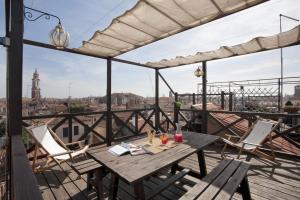 威尼斯中心盧卡帕特卡納雷吉歐酒店 (Locappart Cannaregio - Venice City Centre)