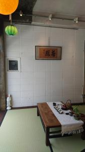 Kawaramachi Domitory