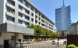 Mingdu Zhenru Hotel
