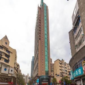 Intercontinental Myself Wuhu Pedestrian Street Branch