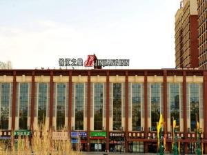 Jinjiang Inn Daqing Honggang