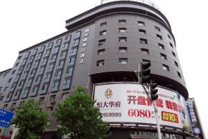 Changde Langting Weisiting Hotel
