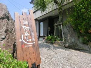 Guesthouse Asobigokoro Fukuokadazaifu