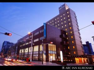 Arc Inn Kurosaki