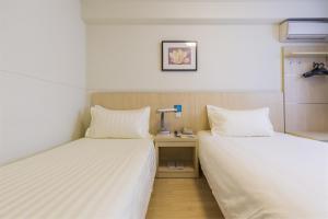 Jinjiang Metropolo Hotel Wuhu Wanda Square