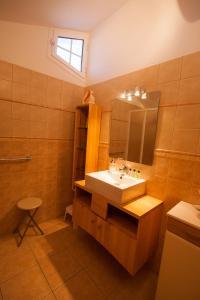 Un baño de Casa de la Loma