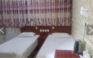 Jiaxin Inn