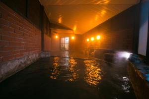 유후인 배스 사토야마사후 (Yufuin Bath Satoyamasafu)