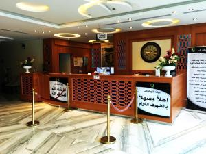 The lobby or reception area at Beet Al Malqa Furnished Apartments
