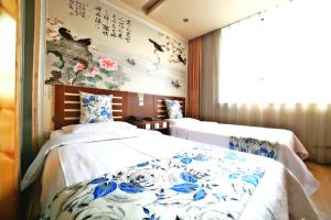 Tian Yuan Hotel Capital airport
