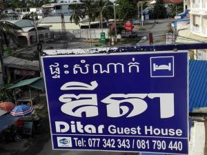 Ditar House