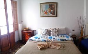 Anadella's Guest House