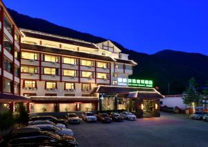 Gangwei Ruiyi Resort