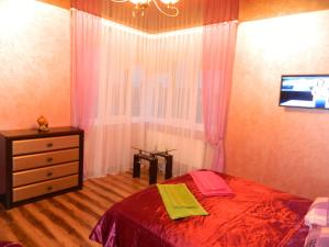 Номер в VIP 1 bedroom in the centre