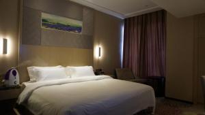 麗楓酒店(拉薩火車站店) (Lavande Hotel Lhasa Railway Station)