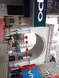 Weimin Inn
